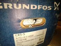 Насос центробежный Grundfos 5-20