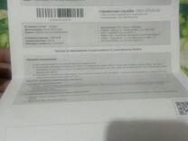 Два билета новосибирск на концерт гр ленинград 23