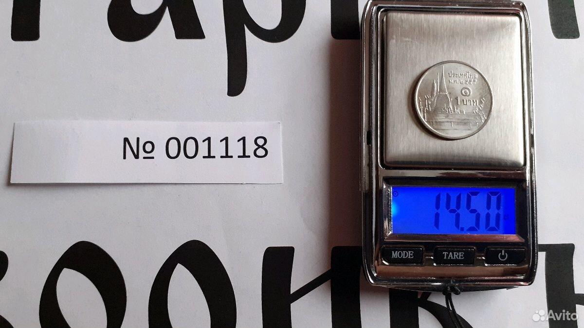 Монета один бат Тайланд (менее развернутый профиль  89630411273 купить 4