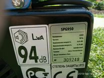 Бензиновый генератор