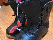 Ботинки сноубордические ruler