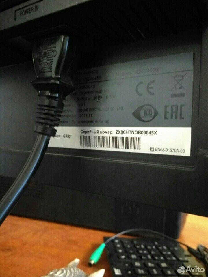 Комп Core i5  89323211512 купить 3