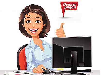 Работа по вемкам в плавск работа в домодедово для девушек вакансии