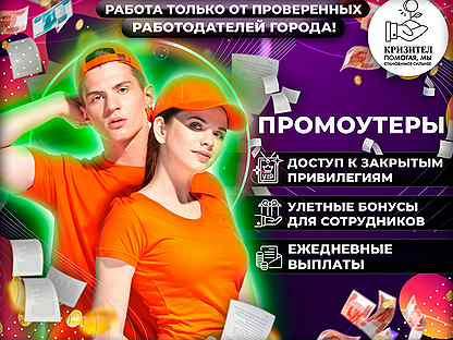 Работа в хабаровске с ежедневной оплатой для девушек работа в эскорте для девушек сочи