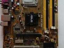 Материнская плата с процессором 775 сокет