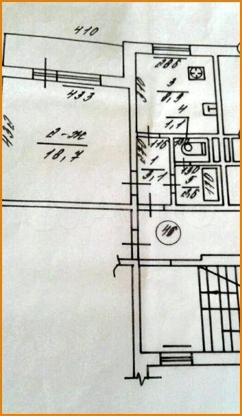 1-к квартира, 37 м², 2/5 эт.  89114813475 купить 2