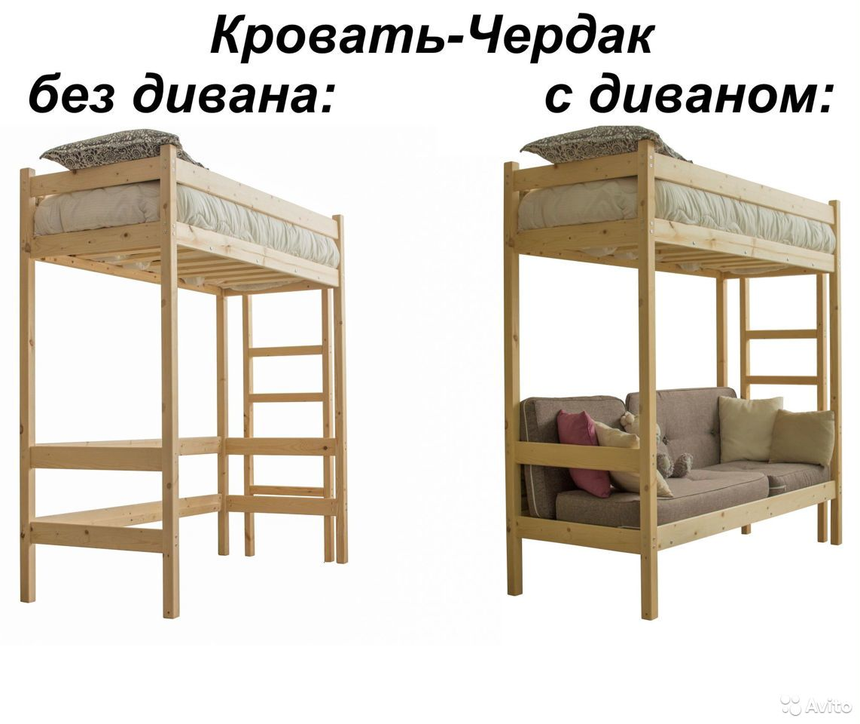 Двухъярусные кровати  89061701070 купить 10