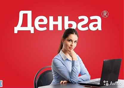 работа в иркутске свежие вакансии девушке