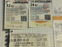 Проездные билеты Прага, Карловы Вары, Будапешт