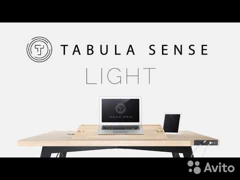 Умный стол со встроенной электроникой tabula sense 89065900001 купить 1