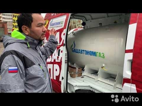 Мобильный газовый заправщик франшиза 89111906238 купить 1